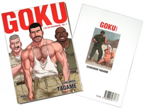 Goku volume 1, front and back cover