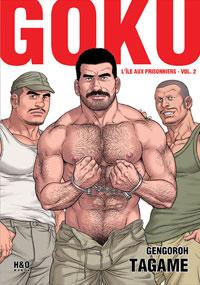 Goku volume 2 (cover)