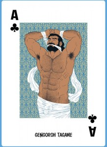 Queer-Pin-Ups-Card-Tagame