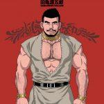 Khoz, The Spellbound Slave (JPN)
