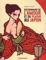 dictionnaire_de_lamour