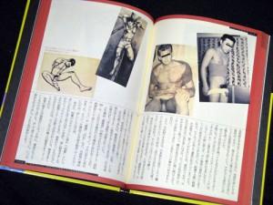 book_erosu01