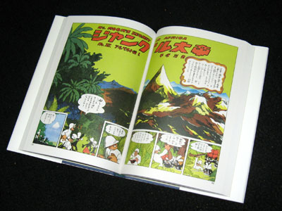 book_jungle4