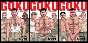 goku_cover_all