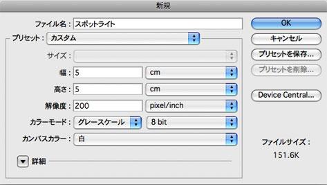 spot_01_menu_newfile