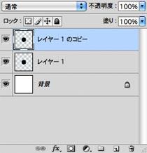 spot_05_layer_copyBR
