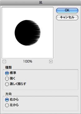 spot_07_menu_WR1