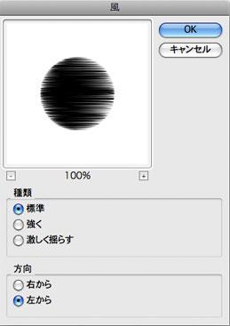 spot_10_menu_WL1