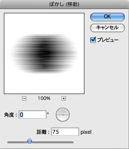 spot_13_menu_BLd