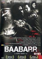 dvd_baarbarr