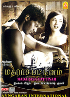 dvd_madrasapattinam