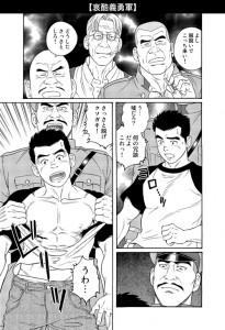 sample_aikoku