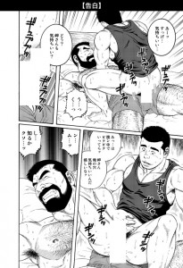 sample_kokuhaku