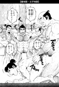 sample_wappaoyako