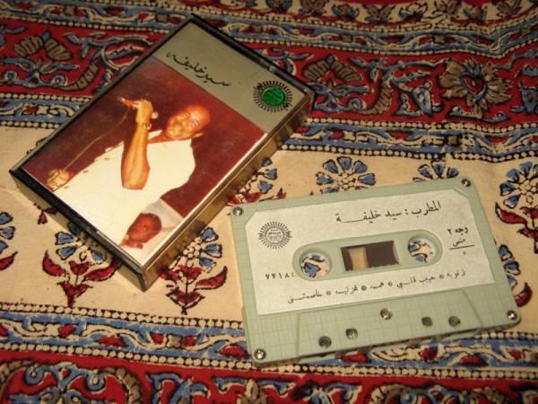 tape_SaiedKhalifa