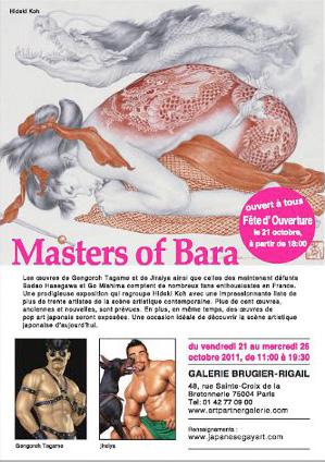 masters_of_bara