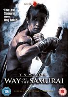 dvd_yamadawayofthesamurai