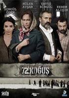 dvd_72Kogus