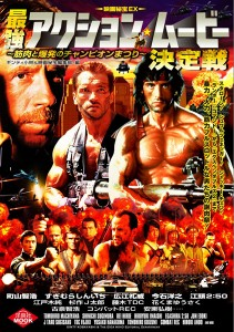 HihoEX_ActionMovie