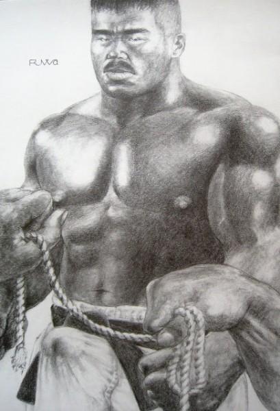 GeorgeFuwa