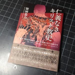jinginaki_cover