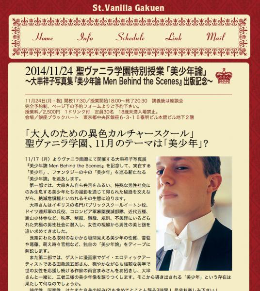 スクリーンショット(2014-11-07 10.09.11)