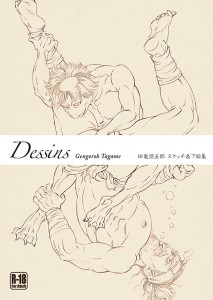 DessinsCover72
